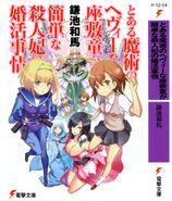 Kazuma crossover - Front cover