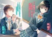 Dokusha to Shujinkou Colored 2