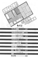 Rokujouma V7 007