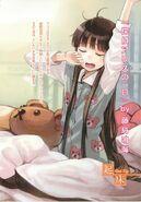 Kamisama no memochou vol03 002