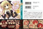 Tsuki Tsuki v01 c001