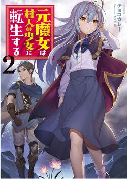 Moto Majo wa Murabito no Shoujo ni Tensei Suru - Tập 2, Trang bìa