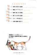 NT Index v12 002