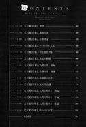 Shijou Saikyou no Daimaou, Murabito A ni Tensei Suru; Volume 05 - P003