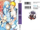 Intellectual Village no Zashiki Warashi - Tập 2 Minh họa