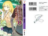 Toaru Majutsu no Index NT Volume 11