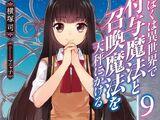 Fuyo Mahou - Tập 9