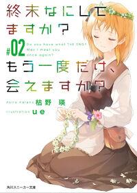 Sukamoka 02 000