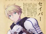 Fate/Prototype Tập 1 Character Profiles