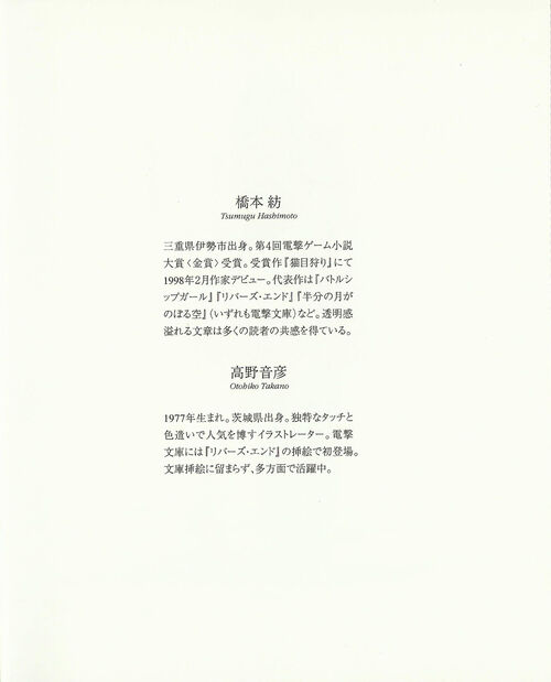 Kimiuta (41)