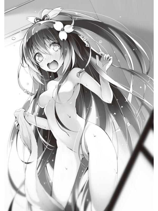 Soshi vol1 0010