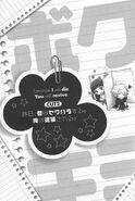 Bokushinu 01 0017