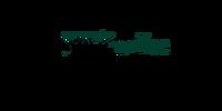 Sonata no Koe - Logo