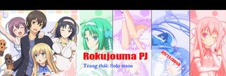 Rokujouma banner