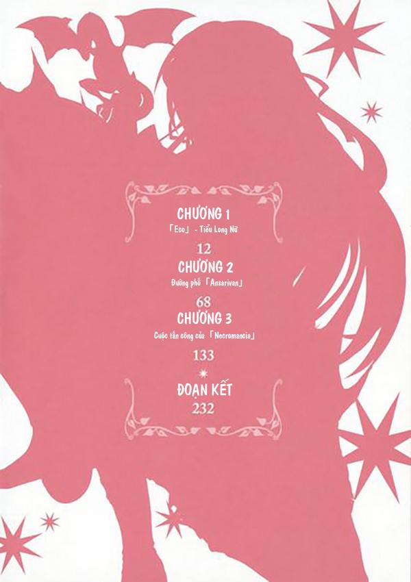 Seikoku no Ryuu Kishi v1 008VS