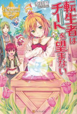 Tenseisha Cover