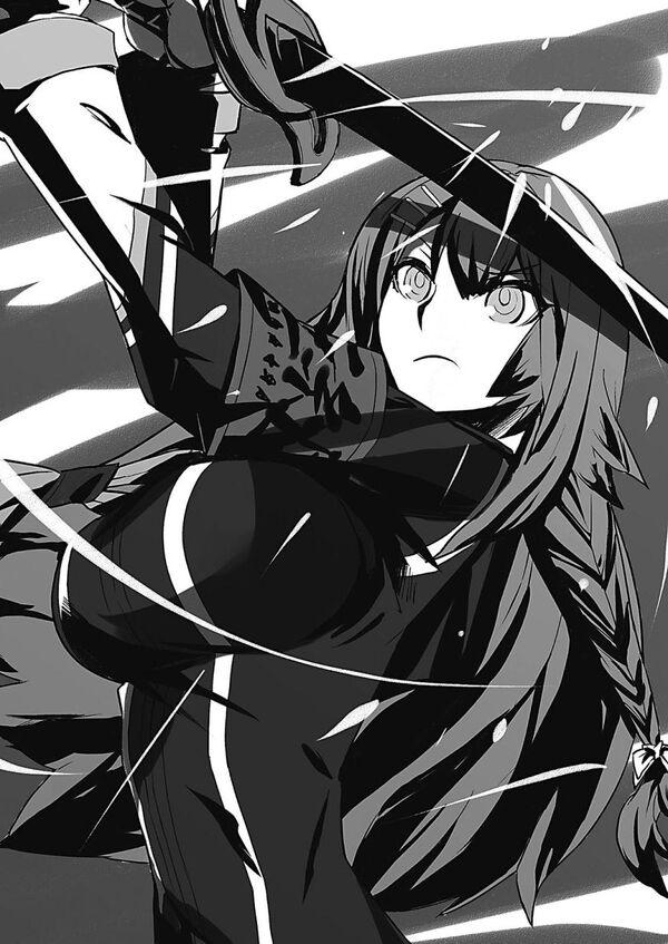 Mokushiroku Arisu v01 197