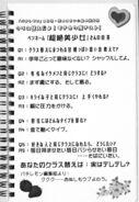 Oreshura v9 000171