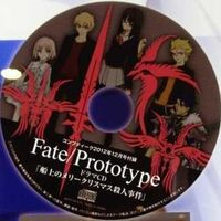 Prototype drama(Fmz)