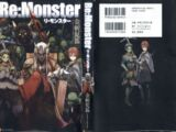 Re:Monster Tập 1 Minh Họa