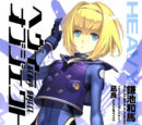 Mainpage Cover Heavy Object
