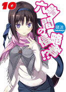 Rokujouma no Shinryakusha Volume 10