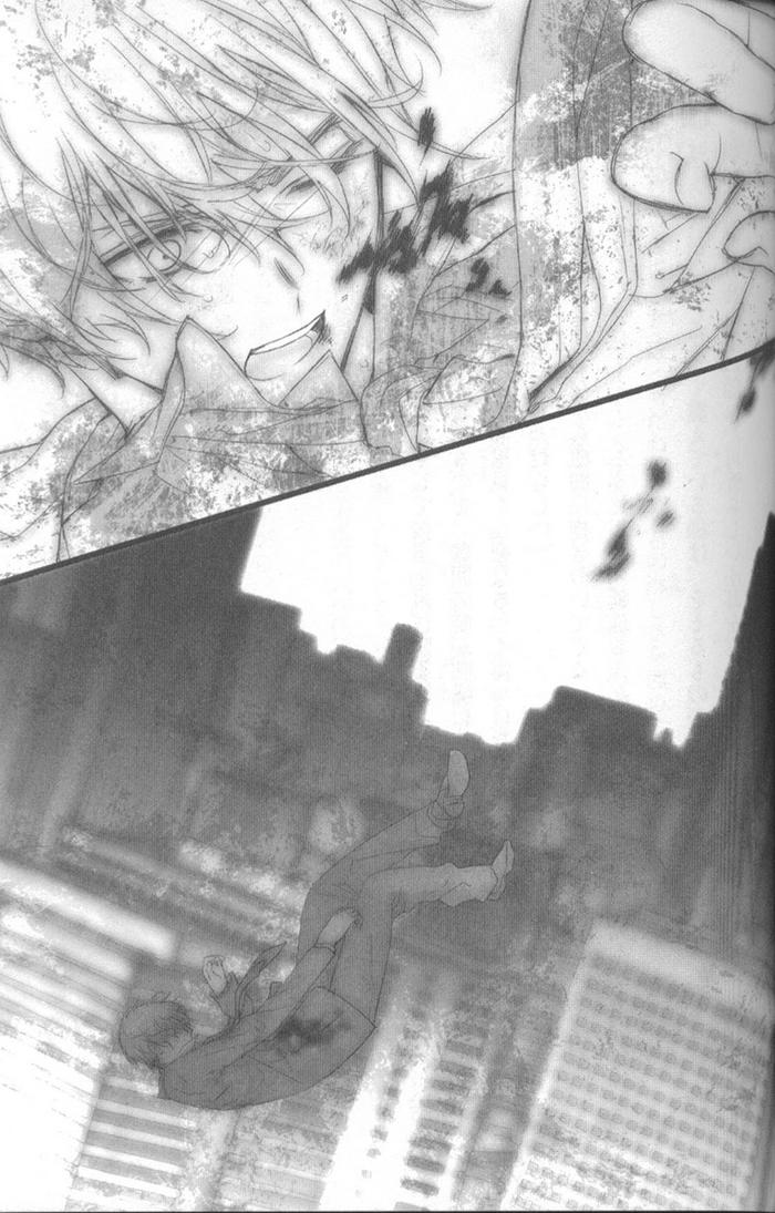 Black Bullet V5 Pg 199