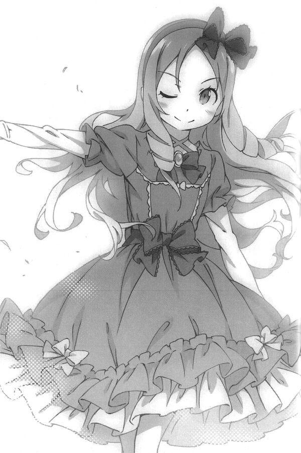 Ero Manga Sensei v01 151