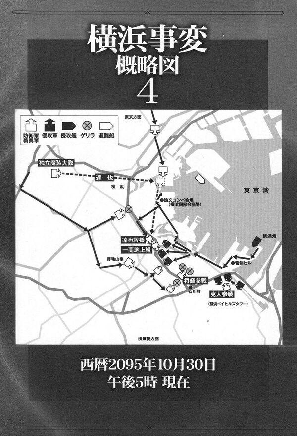 MKnR v07 244