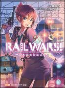 Railwars v01