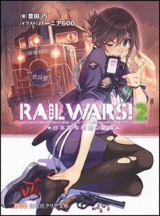 Railwars v02