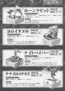 Re-monster v2 15