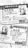 Bokushinu 01 0055b
