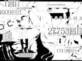 Hakomari - Tập 1 - Lần thứ 13118