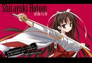 Hidan no Aria 02-004