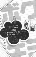 Bokushinu 01 0030a
