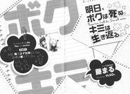 Bokushinu 01 0003