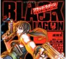 Mainpage Cover Black Lagoon