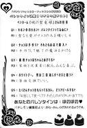 Oreshura v8 093