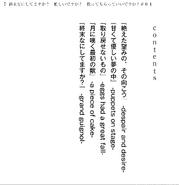 Shuumatsu 04 011-012