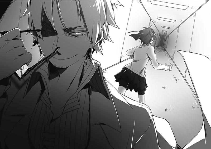 Deceiving010