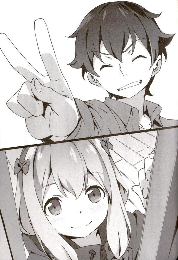 Ero Manga Sensei v02 331