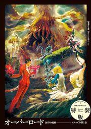 Overlord CDDrama 01