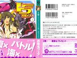IS - Vol 3