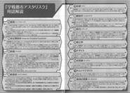 Gakusen v01 00017