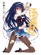 Absolute Duo Volume 3 - Inside Cover