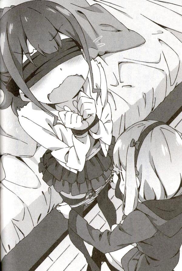 Ero Manga Sensei v02 154