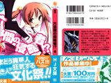 RokuShin: Tập 4 Minh họa
