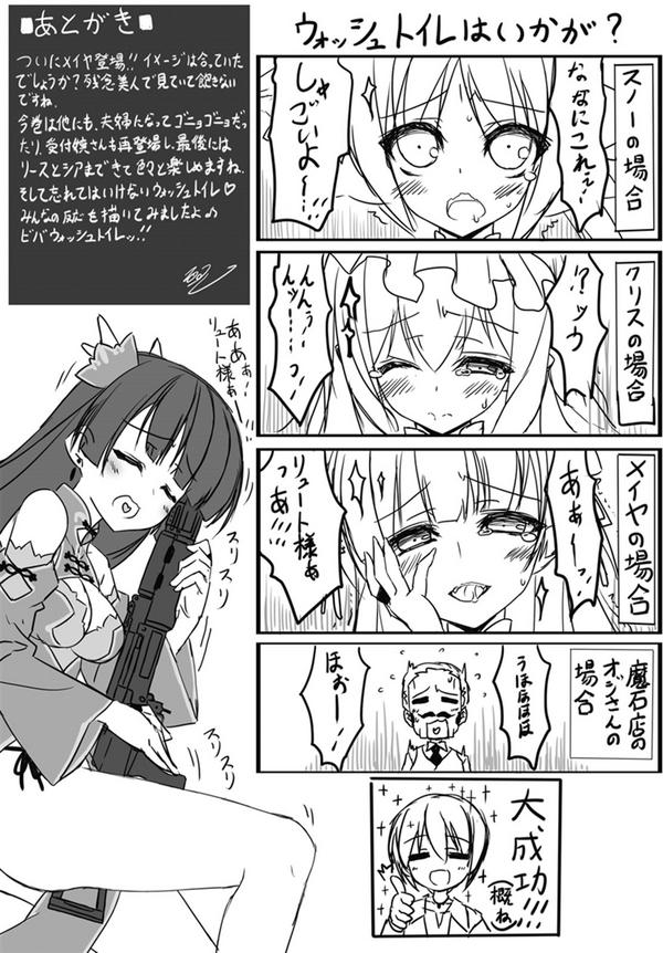 GunOta Vol3 17