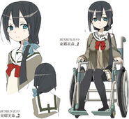 Washio Sumi Characters - Tougou Mimori normal